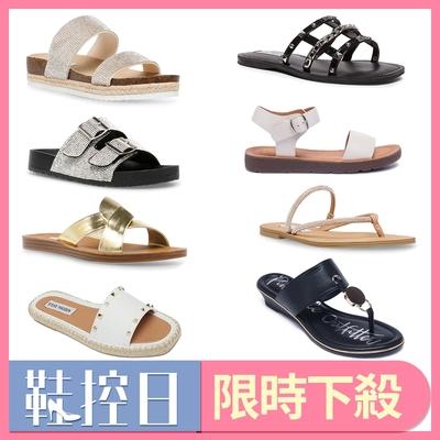 【鞋控日】STEVE MADDEN+夏日鞋款均一價$1299