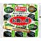 韓國《激安殿堂》竹鹽海苔(12入) product thumbnail 1