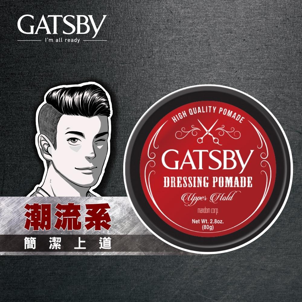 GATSBY 經典高豎髮油80g