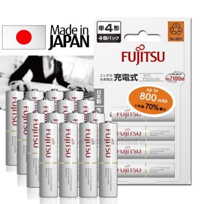 日本富士通 Fujitsu 低自放電4號750mAh鎳氫充電電池 HR-4UTC (4號16入)送電池盒