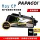 PAPAGO! Ray CP 1080P前後雙錄電子後視鏡行車紀錄器(超廣角/流媒體) product thumbnail 1