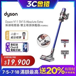 Dyson品牌狂歡慶
