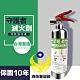 【防災專家】迷你型守護者滅火劑 不鏽鋼瓶身 product thumbnail 2