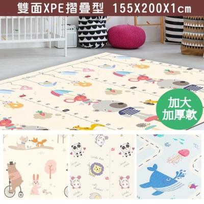 [時時樂限定]【Global mat】國民地墊 XPE大尺寸輕量型摺疊地墊1cm-3款任選