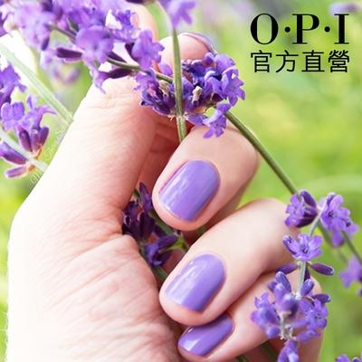 OPI 官方直營. 紫丁香愛你類光繚-ISLB29.如膠似漆2.0系列指彩/居家美甲