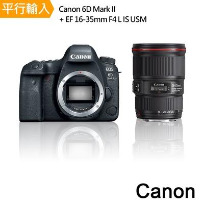 Canon 6D Mark II+EF 16-35mm F/4L IS USM單鏡組 平行輸入