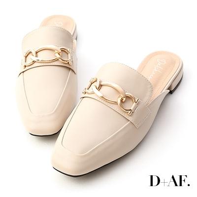 D+AF 美好年代.金屬環釦低跟穆勒鞋*米