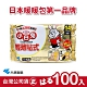 日本小林製藥 小白兔暖暖包-貼式100入-台灣公司貨(日本製) product thumbnail 2