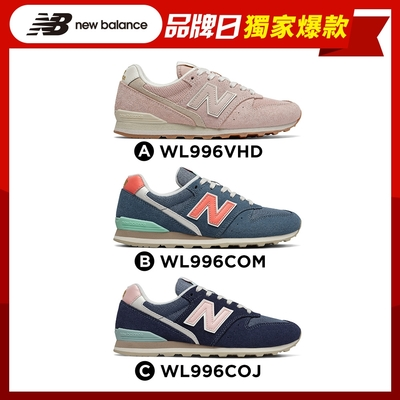 【New Balance】 復古鞋_996系列_女性3款