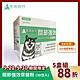 送200超贈點【毛孩時代】關節保健粉x5盒(貓狗保健品 貓狗關節保健) product thumbnail 1