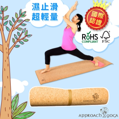 approach yoga晴空樹 天然葡萄牙軟木瑜珈墊(頂級原木)