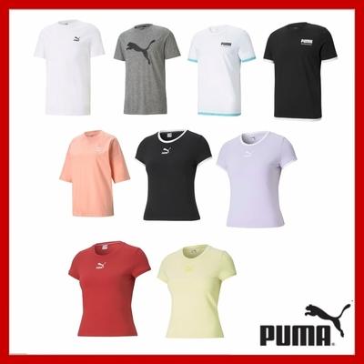 【PUMA官方旗艦】 時時樂限定 末夏限定 短袖上衣 男女多款任選