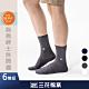 Sun Flower三花 三花無痕肌紳士休閒襪.襪子(6雙組) product thumbnail 1