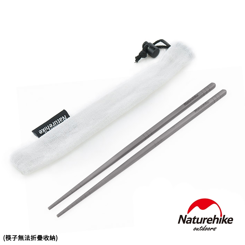 Naturehike 戶外野營便攜 鈦合金折疊餐具 (筷子)-急