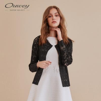 OUWEY歐薇 縷空蕾絲百摺開襟短版外套(黑/綠)