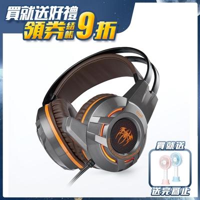 E-books SZ2 皇域帝蛛炫光電競耳麥