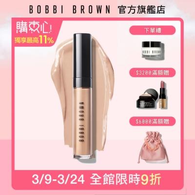 【官方直營】Bobbi Brown 芭比波朗 一抹完美遮瑕筆