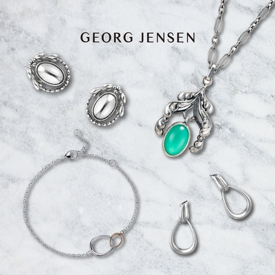 [時時樂獨家下殺] Georg Jensen喬治傑生 熱賣精選飾品-10款任選