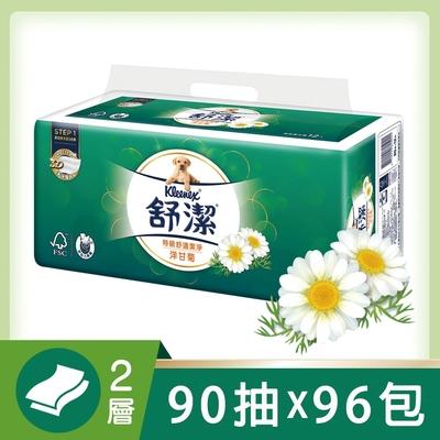 舒潔 特級舒適洋甘菊抽取衛生紙90抽X12包X4串-2箱