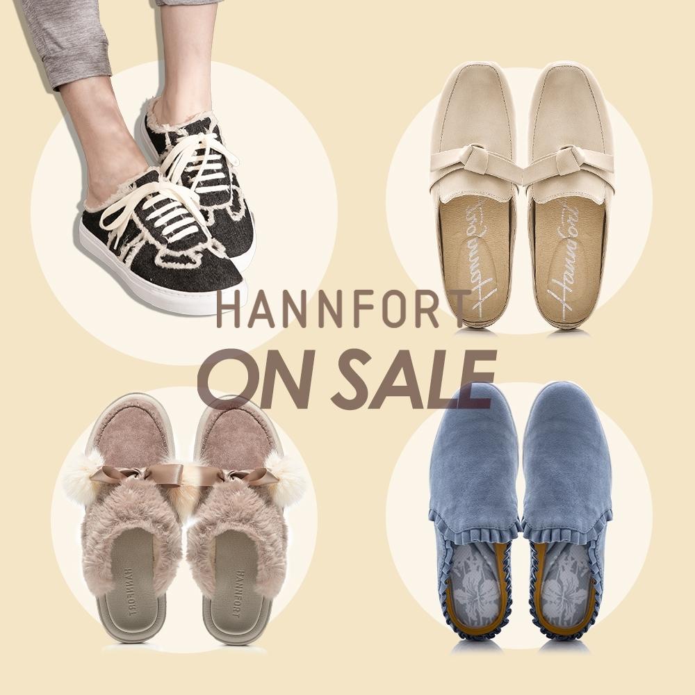 [時時樂限定]HANNFORT 懶人系穆勒鞋-任選優惠