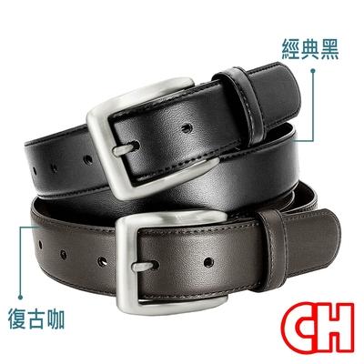 CH-BELT造型加分暖男品味時尚中性休閒皮帶腰帶(多色)