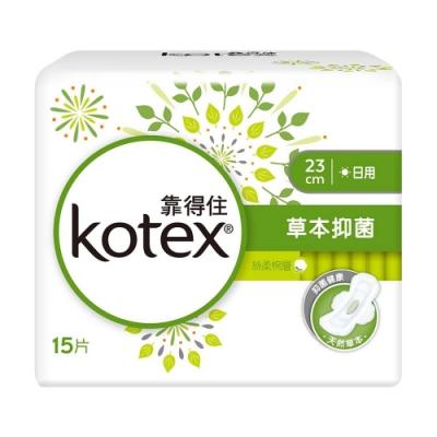 靠得住 溫柔宣言草本抑菌衛生棉-日用超薄23cm(15片x12包/組)