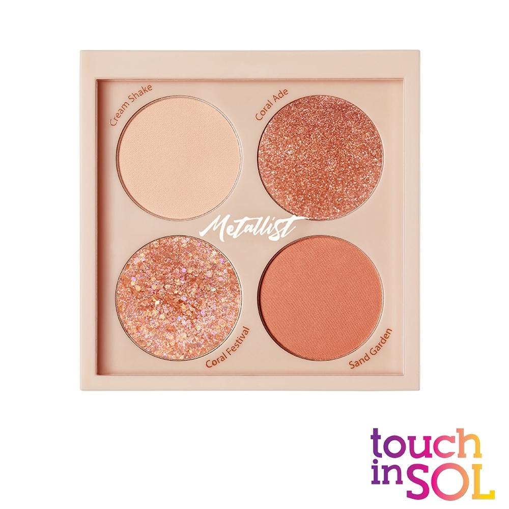 韓國Touch in SOL光之瀅 金屬主義星光眼影盤(#2 閃爍珊瑚)6.4g