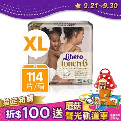 麗貝樂 Touch嬰兒紙尿褲6號 XL 38片x3包/箱