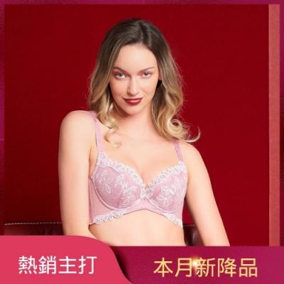 黛安芬-蝴蝶美型系列 包覆高脅邊 B-C罩杯內衣 魅力粉