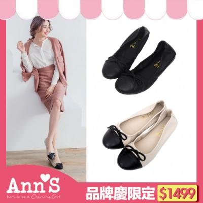 [品牌慶限定]Ann'S輕膚系列-優雅小香風全羊皮平底娃娃鞋-2色