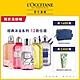 L'OCCITANE歐舒丹 經典沐浴系列 12款任選(200/245/250/300ml) product thumbnail 1