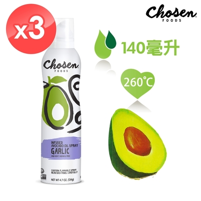 【Chosen Foods】噴霧式酪梨油-香蒜風味3瓶組 (140毫升*3瓶)