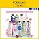 L'OCCITANE歐舒丹 護手霜30ml系列均一價 product thumbnail 1