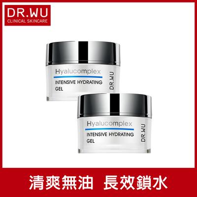 折100★(買一送一)DR.WU玻尿酸保濕水凝露30ML