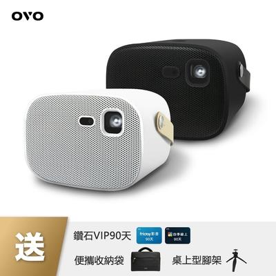 [百變姿勢組]OVO 掌上型無框電視 U5 U5B 智慧投影機 時尚白 質感黑