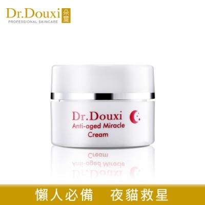Dr.Douxi朵璽 凍齡熬夜奇蹟霜 10ml
