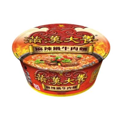 滿漢大餐 麻辣鍋牛肉碗(6入/箱)