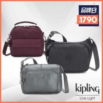 [超品日限定] Kipling 個性優雅百搭造型包(側背後背多款任選) / 原價3380元