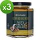 毓秀私房醬 堅果麵包抹醬(250g/罐)*3罐組 product thumbnail 1