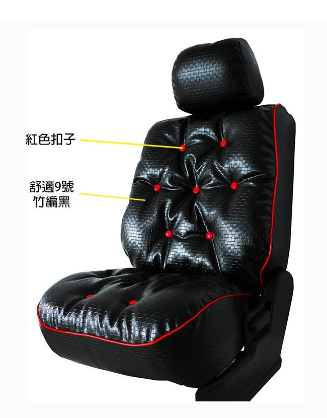 【葵花】量身訂做-汽車椅套-日式合成皮-舒適配色-B款-轎車1+2排