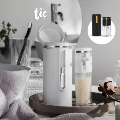 Tic Bottle 旅行分裝收納瓶 V2.0- 沐浴組