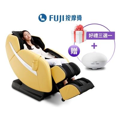 FUJI按摩椅 摩煥時光按摩椅 FE-7010(原廠全新品)