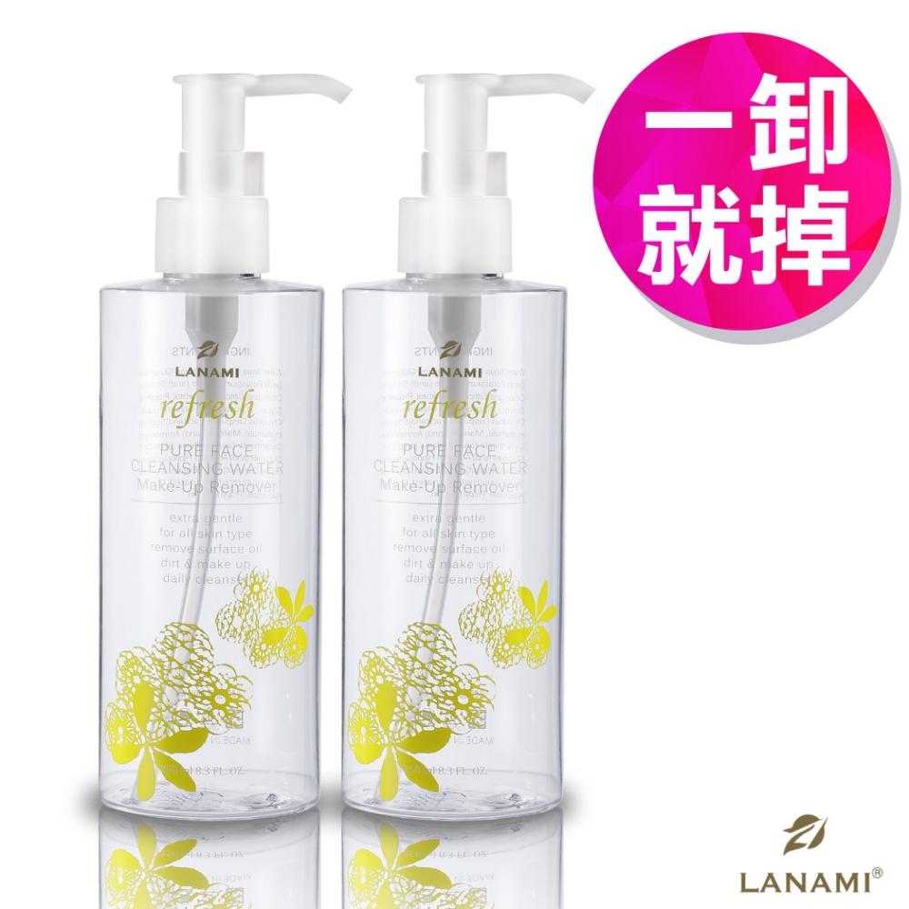 LANAMI 淨顏溫和卸妝液250mlx2