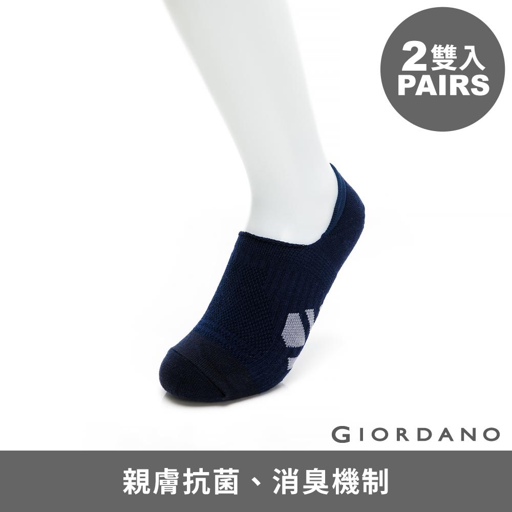 GIORDANO 中性款抗菌隱形襪(兩雙入) - 08 藍