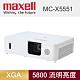 maxell 投影機-MC-X5551 product thumbnail 1