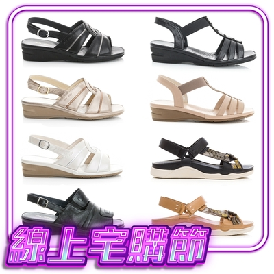 LA NEW 輕量真皮氣墊女涼鞋(女/8款)