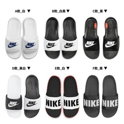 【時時樂限定】Nike男女拖鞋(多款任選)