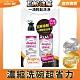 日本獅王LION Charmy Magica濃縮洗潔精組合品(220ml+570ml) 莓果 product thumbnail 1