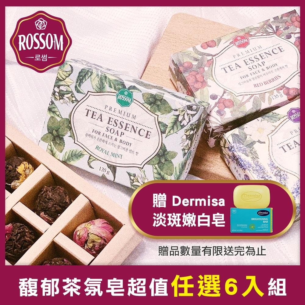 [超值6入組]ROSSOM 馥郁茶氛皂135g 贈Dermisa超級嫩白皂*1