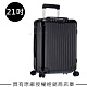 Rimowa Essential Cabin 21吋登機箱 (霧黑色) product thumbnail 1
